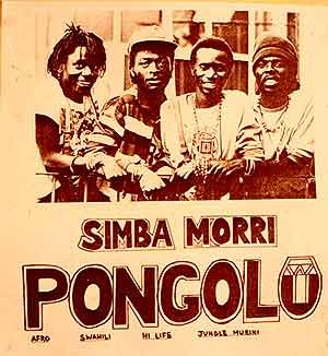 A young Gito Baloi(2nd from left) with members of Pongolo and Simba Morri(3rd from left) circa 1984